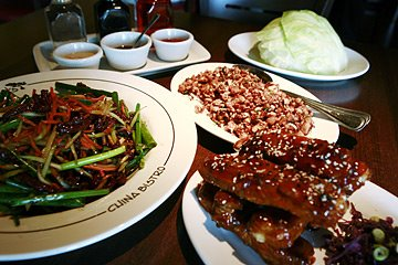 P.F. Chang's for Valentine's Day - celebrations ...