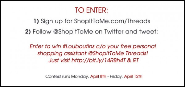 shopittome_louboutin_giveaway_details (1)