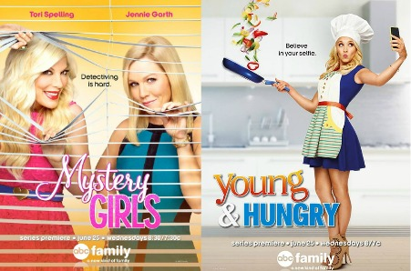 mystery girls young & hungry