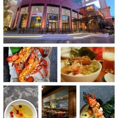 Las Vegas dining experiences