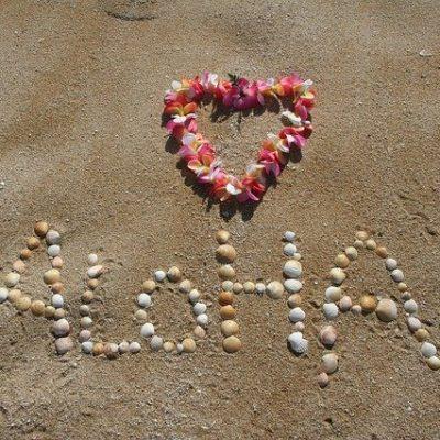 4 Reasons Hawaii is on Every Bucket List