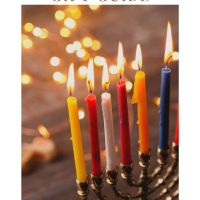 The ultimate 2020 guide to Chanukah stuff!