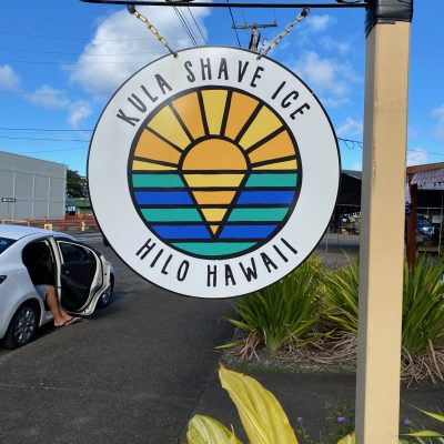 Island of Hawaii:  In the State's Biggest Island:  Fun, Food, and Fine Art Reign Supreme