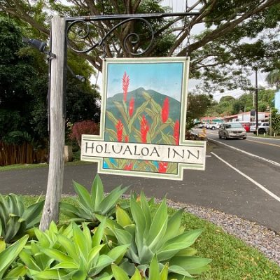 Holualoa Inn Estate: Calling All Sanctuary Seekers to Come to the Island of Hawaii